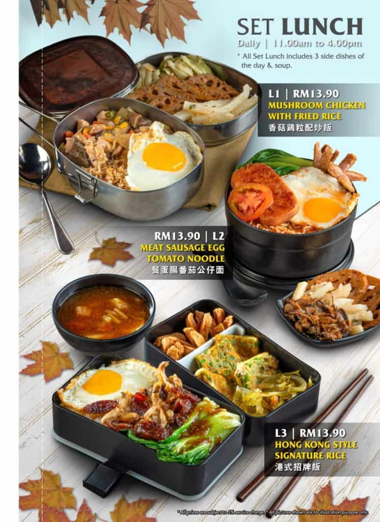 Puchong Community Meat One Cuisine 34